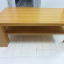 木目のローテーブル