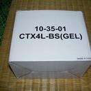 原付 バッテリー CTX4L-BS