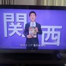 ソニー 40型デジタルテレビ ブラビア KDL-40EX500 2...