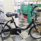 [1355]電動アシスト自転車 YAMAHA PAS CITY ヤ...