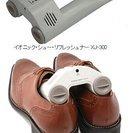 【取引完了 ありがとうございました】靴の乾燥と除菌に!(未使用)イ...