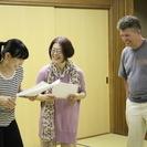 【演劇で英語で学ぶ!】渡辺謙に英語の演技指導をした講師によるワーク...