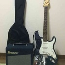 Squier by Fender Bullet w / Tremolo