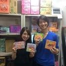 【社員候補】世界中のお客様に日本の商品をお届けするお仕事です!