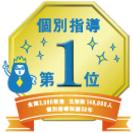 ★明光義塾の塾講師★※初心者、大歓迎!!安心の研修あり☆小~高、主...