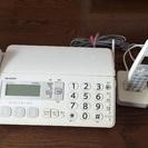 Fax 子機付き