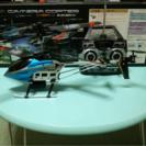 東京マルイ カメラ搭載RCヘリ カメラコプター ■送料無料■