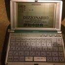 セイコー イタリア語電子辞書 ジャンク