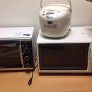 《商談中》炊飯器・電子レンジ・コン...