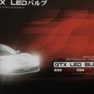 取引成立LEDヘッドライトGTX新品H4コンバージョンキット