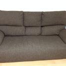 値下げしました‼️三人掛けソファ、カバー付き