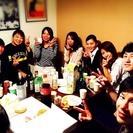 楽しい!食欲!出会い!20代!平成!