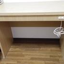 【終了】シンプルなミニデスク(コンセント付き) パソコン台、キッチ...
