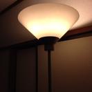 【値下げ】スタンドライト間接照明
