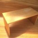 木目調 テレビボード