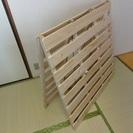 折りたたみ式 シングルすのこベッド 1or2 【ひのき、布団干し】