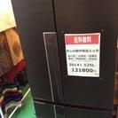 【2014年製】【送料無料】【激安】冷蔵庫 mr-jx53x-rw1