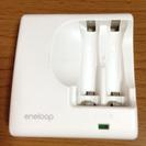 エネループ単3急速充電器をお譲りします。