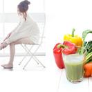 体の内面から美しくアンチエイジング〜美メイク&野菜講座〜