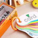 RING CARDS あいうえお 文字の勉強に! 500円 美品