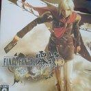 ファイナル・ファンタジー 零式 PS4版