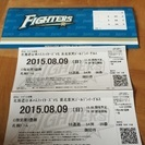 2015 08.09日曜日 札幌ドーム 日ハム vs 楽天 ペアー...