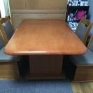 《商談中》ダイニングテーブル&回転椅子4脚セット
