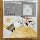 新品IKEAシングル布団カバー