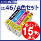 (無料)リサイクルインク(インクカートリッジ、KLT4CL46、K...