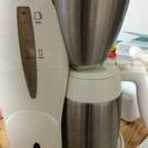 ほぼ新しいのメリタコーヒーメーカー