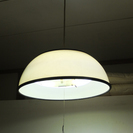 【取引完了】蛍光灯器具 メーカーは小泉産業株式会社