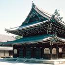 【ご当地講座】皇室ゆかりの寺 泉涌寺で香を聞く