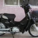 スーパーカブ50 現行型 AA04 ブラック ワンオーナー 低走行...