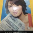吉瀬美智子 東京新聞 A4クリアファイル