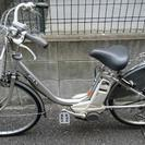 【中古】値段交渉承りますYAMAHAの電動アシスト自転車