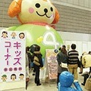 住まいの相談イベント「宮城・仙台復興住宅リフォームフェア2016」...