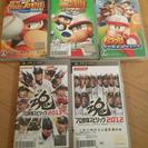 PSP パワプロなど野球ソフト5セット1000円