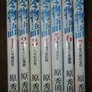 冬物語 全巻7冊
