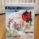 【PS3 ゲームソフト】大神