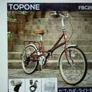 TOPONE折り畳み自転車 20インチ