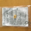 GROWTAC EQUAL-PULLY 金(中古品)