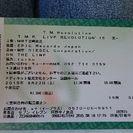 TMRライブチケット