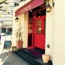 日本大通り駅 Cafe & Wine Bar スタッフ募集! − 神奈川県