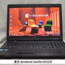 東芝 dynabook Satellite B650/B/Core...