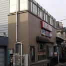 ASA狛江(朝日新聞販売店)配達アルバイト