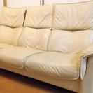 ソファ、リクライニング付き、天然皮革