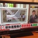 42インチ液晶テレビ VISIO ...