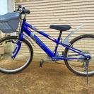 子供用自転車 6段変速  空気入れ付けます。