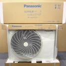 Panasonic冷暖房エアコン