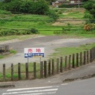 東松山市大谷の土地407号線沿いの広い土地250坪1500万円